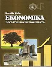 Ekonomika investicijskih projekata