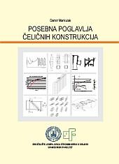 Posebna poglavlja čeličnih konstrukcija