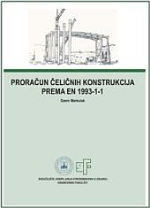 Proračun čeličnih konstrukcija prema EN 1993-1-1